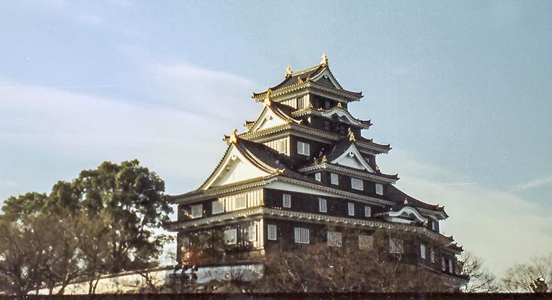 Okayamajo-1s